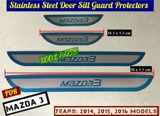 MAZDA 3 Stainless Steel Door Sill Guard Protectors for 2014, 2015, 2016