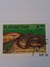 Kazakhstan 1994 Snake Stamp MNH