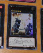 YU-GI-OH JAPANESE ULTRA RARE HOLO CARD CARTE VE06-JP003 Digvorzhak, King of MINT