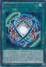 Yu-Gi-Oh! Transcendental Polymerization Ultra Rare MACR-JP052 Japanese