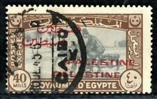 More details for egypt palestine occupation 40m express *double overprint* 1956 used ygreen86