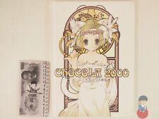 Artbook - CHOCOLA 2000 ~ Di Gi Charat Koge-Donbo Artworks