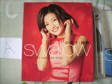 a941981 The Second Album of Vicki Zhao 小燕子 趙薇 CD VCD Set 1999 Little Swallow The