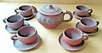 Yixing Clay Teapot Set With 6 Cups and 6 Saucers