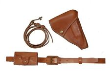 WWII Japanese army style 94 holster,belt,pouch