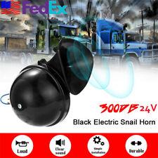 Super Loud 300 db 24V Snail Air Horn For Car Truck Boat Motorcycle Train US Ship