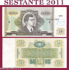 RUSSIA  10000 10.000  BILETOV 1994 MAVRODI BANK    MMM13    FDS / UNC