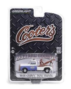 1:64 Die-Cast Cooter's Tow Truck (Exclusive) Limited Edition