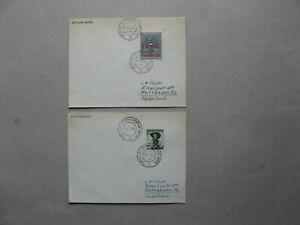 AUSTRIA, 2x cover 1958 Railway PO 2 canc. Wien- Bernhardsthal-Breclav v.v.