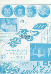SIMONE SIMON JANET GAYNOR LORETTA YOUNG/ CLAIRE TREVOR 1937 JPN MOVIE AD 7x10 kj