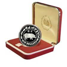 Singapore Year Of The Pig Boar 1983 $10 Zodiac Proof Silver Crown Case & COA