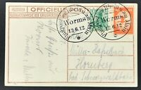 Luftpost Karte MiFr. Flugpostmarke I - 13.6.1912  Worms