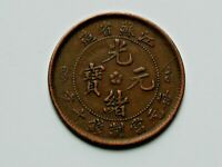 China Kiangsoo Province ND(1902) 10 CASH Coin 光緒元寶 with Reeded Edge (Y#162.4)