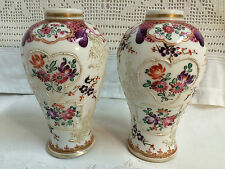 Vases petits (la paire) en porcelaine de Sanson XIX eme