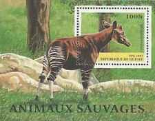Timbre Animaux Okapis Guinée BF120 ** lot 26837