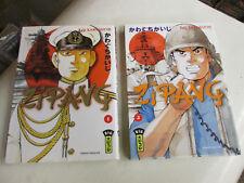 lot mangas. ..   ZIPANG ..2 vol ..du 1 et 2