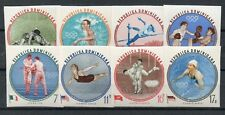 """DOMINICAN REPUBLIC (#262): """"SPORTS"""", Sc.525/9+C115/17, imperforated complete set"""