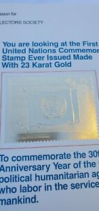 Pamphlet Offering the First United Nations Commemorative STAMP 23k Gold