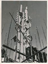 PARIS c. 1937 - Exposition  Décor du Palais du Bois   - DIV 8193