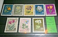 "FRANCOBOLLI BULGARIA 1963 ""FIORI FLOWERS FLORA""TIMBRATI USED SET (CAT.2)"