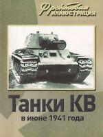 FRI-201001 KV Soviet WW2 Heavy Tanks in June 1941 book