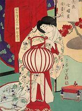 CULTURAL ABSTRACT JAPAN GEISHA TRADITION DRESS YOSHITOSHI POSTER PRINT BB604A