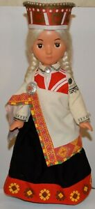 Soviet Doll BAIBA in Latvian Authentic Ethnic Clothing Plastic USSR 1970-s
