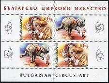 Bulgarien Bulgaria 2014 Zirkus Circus Clown Elefant Trompete Musik Block 390 MNH