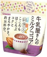 Wakodo Japan Import Milkman's Milk Cocoa 250g Instant Powder Free Shipping