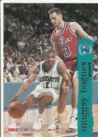 1995-96 NBA Hoops Tyrone Bogues Muggsy #14 **SHARP**