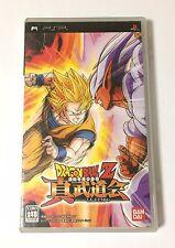 USED PSP Dragon Ball Z Shin Budoukai JAPAN Sony PlayStation Portable Japanese