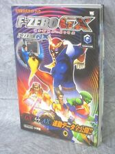 F ZERO GX AX Official Guide Game Cube Book SG65*