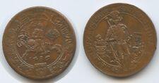 GY697 - Medaille Hall in Tirol Sigismund der Münzreiche 1486 - Ritter auf Pferd