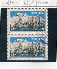 Nepal Paisajes Serie del año 1987 (DK-75)