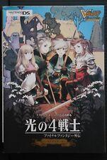 JAPAN Final Fantasy: The 4 Heroes of Light World Navigator (Guide Book)