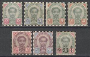 Thailand  1887-89 nice group of 7 RamaV MH