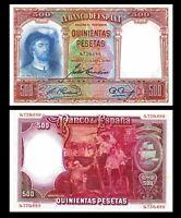 SPAIN /ESPAÑA 500 PESETAS * JUAN SEBASTIAN DE ELCANO * 1931 RARE ! P84 XF-aUNC /