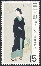 Japón 1971 Sello Semana/Mujer/Pintura/Art 1 V (n27609)