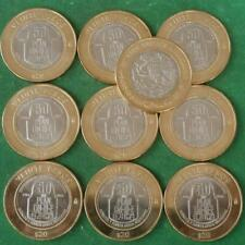2016 MEXICO 10 coins 20 pesos 50Th Anniv Plan DN3 Air force & Army Bimetallic BU
