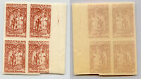 Armenia 🇦🇲 1921 SC 292 mint block of 4. rtb6436