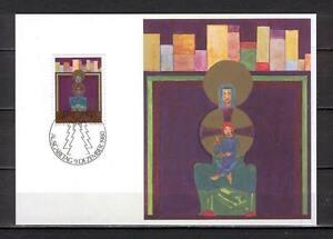 Maxi Card B55 Liechtenstein 1980 Christmas Epiphany