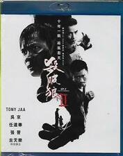 SPL 2 A Time for Consequences Blu Ray Tony Jaa Louis Koo Max Zhang Wu Jing NEW