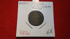 RUSSIE 1 KOPECK 1911 - OLD RUSSIAN COIN - REF7870