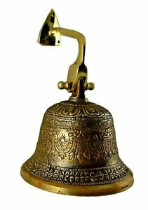 Nautical Ship Bell Antique Style Handmade Bronze Wall Mounted Door Knocker Bell