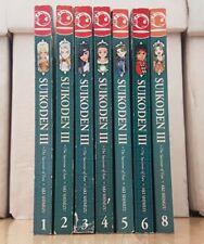 SUIKODEN 3 III 1-8 Manga Collection Complete Set Run Volumes ENGLISH MINUS #7