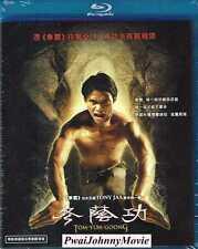Tom Yum Goong (Blu-ray) Tony Jaa Action Adventure Thai English Subtitle (2005)