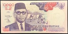 INDONESIE 10000 RUPIAH 1996 NEUF