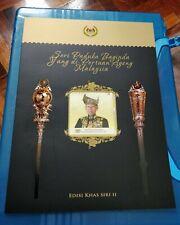 Agong Tuanku 2012 Stamp Sheet Sheetlet MNH in Original Folder issue price RM30
