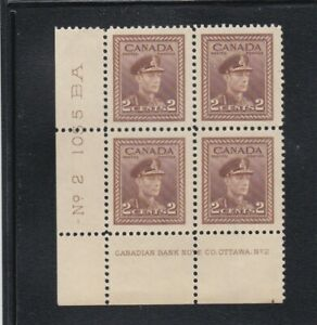 CANADA  #250   LOWER   LEFT    MNH  PLATE  BLOCK  # 2