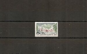 France 1966 SG1718 1v MM King Stanilas-Arms & Palace-Union of Lorraine/France